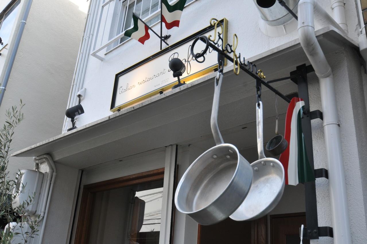 岡山駅西口から徒歩3分の隠れ家イタリアンレストラン