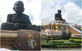 Wat Huay Mongkhon