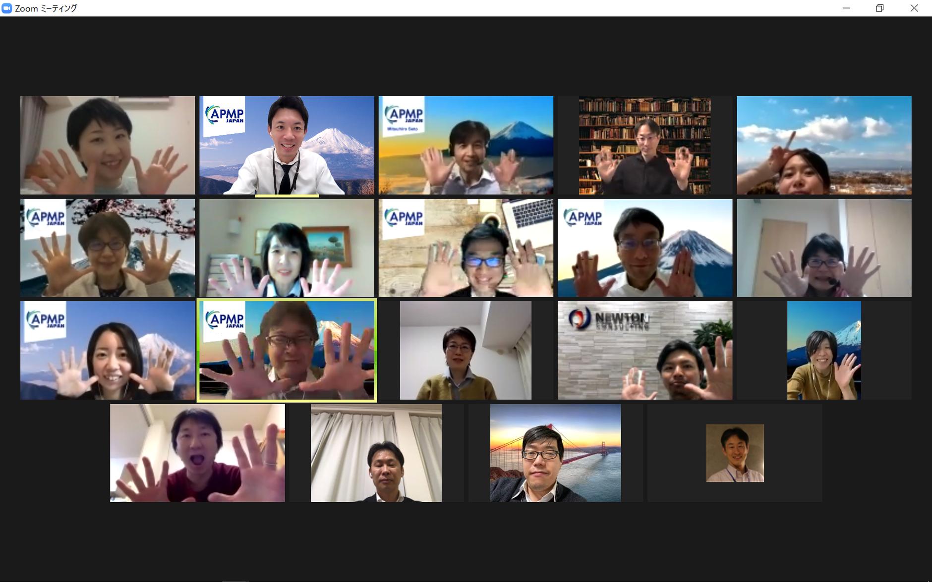 第7回 APMP Japan 会員 MeetUp「みんなで高め合う提案スキル」開催報告