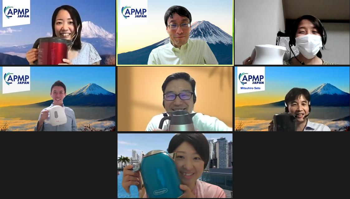 第8回 APMP Japan 会員 MeetUp「みんなで高め合う提案スキル」開催報告