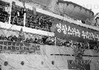 新潟を出港する第一陣帰還船1959年12月14日
