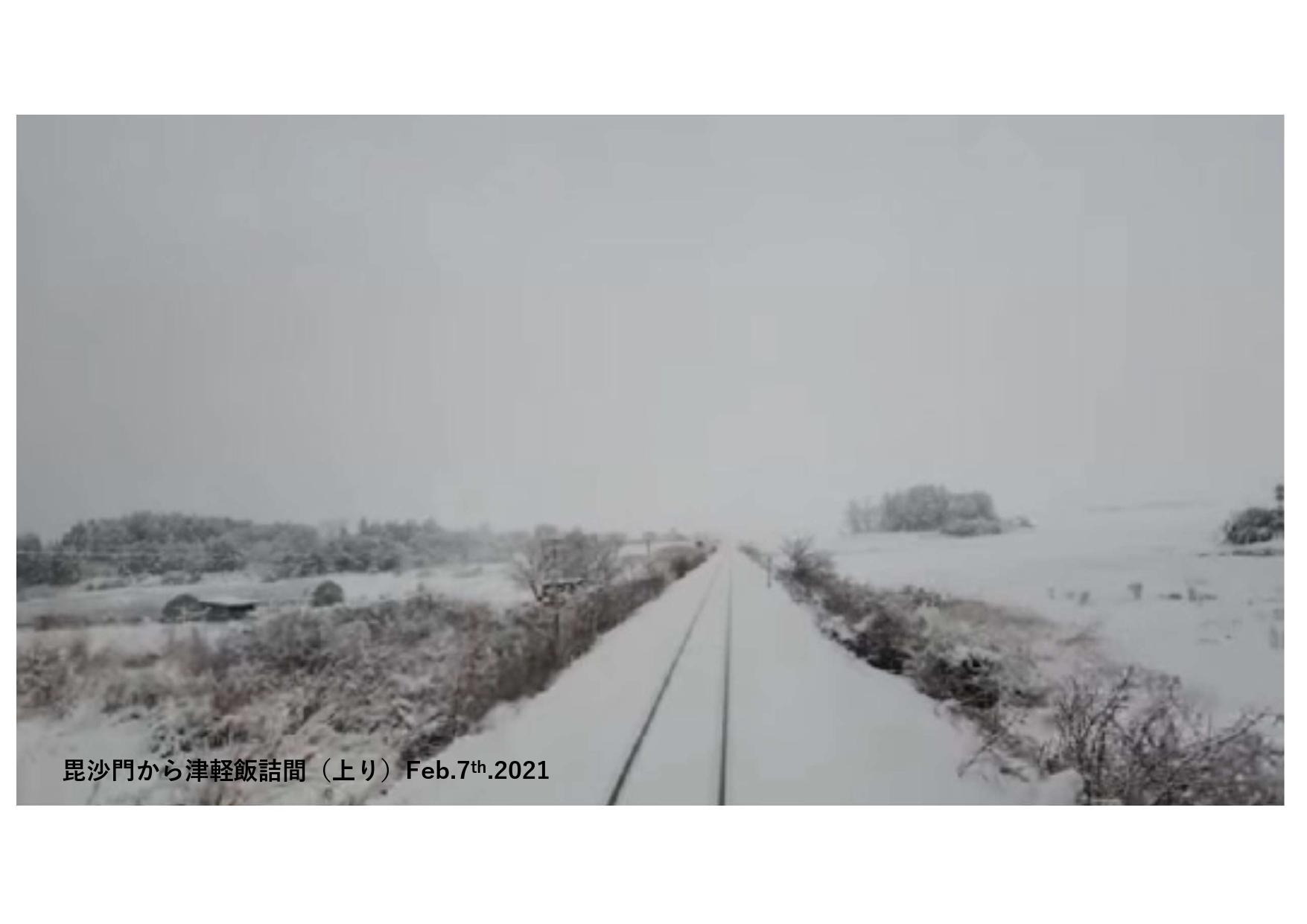 「仮想乗車」列車 YouTubeで運行中!! 【津軽鉄道】