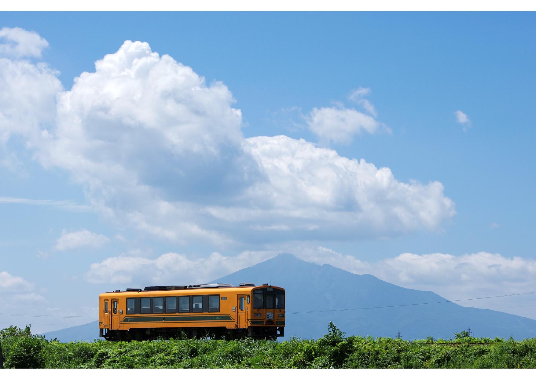 Tsugharu Railway