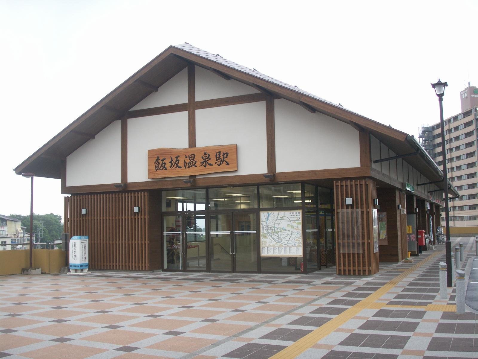 飯坂温泉駅舎