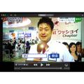動画編集・コマーシャルCM・メディア