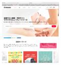SEOが強いホームページウェブ・ブログ代行