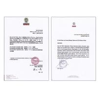 第三者認証機関「ビューローベリタス」認定書