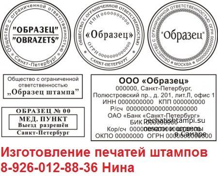 сделать печать в Москве