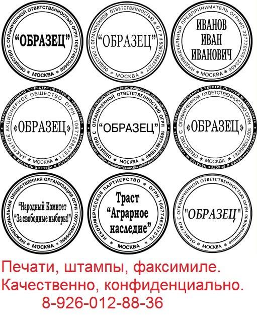 заказать печать в Москве