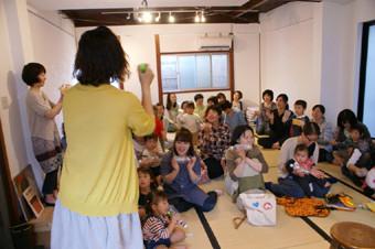 ヒキダシワークショップ主催「おやこライブ」in京都「かぜのね」