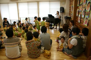 「のぞみ保育園」父の日のおやこライブin加古川