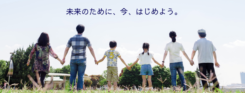 一般社団法人日本コミュニティカレッジ
