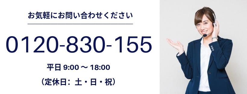 奈良シニア大学in東京お問合せ
