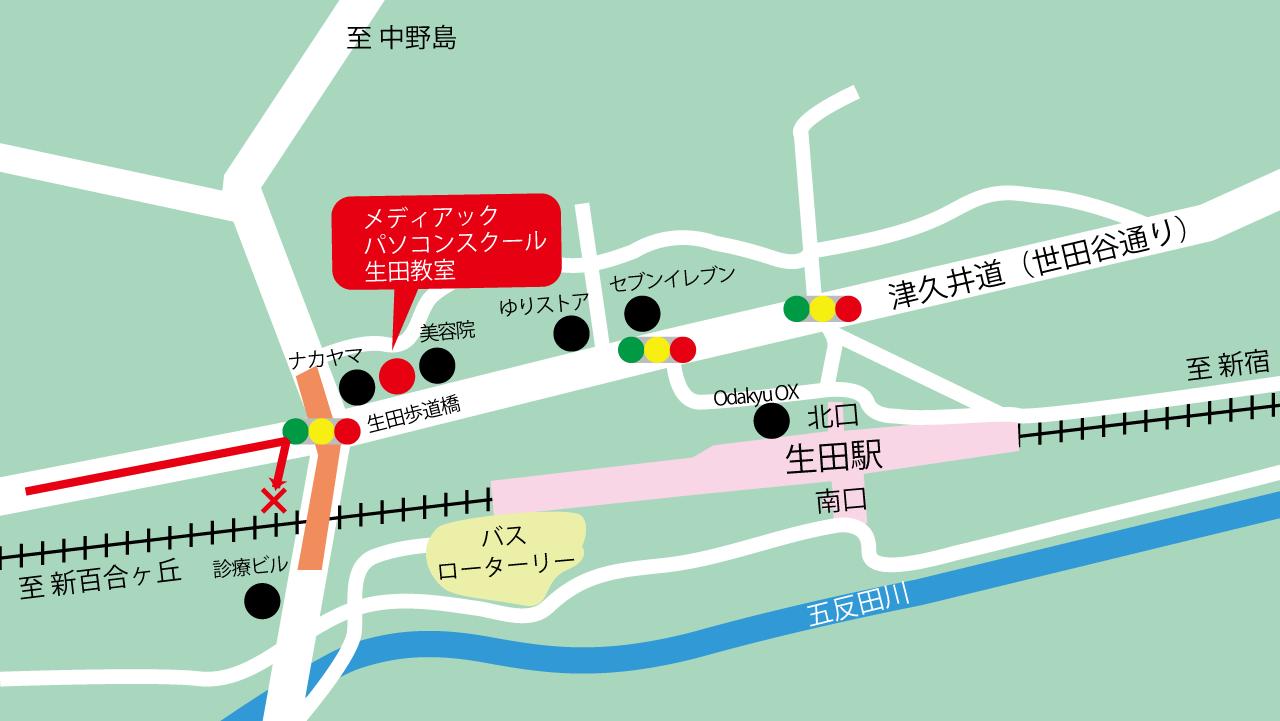 メディアックパソコンスクール生田教室地図
