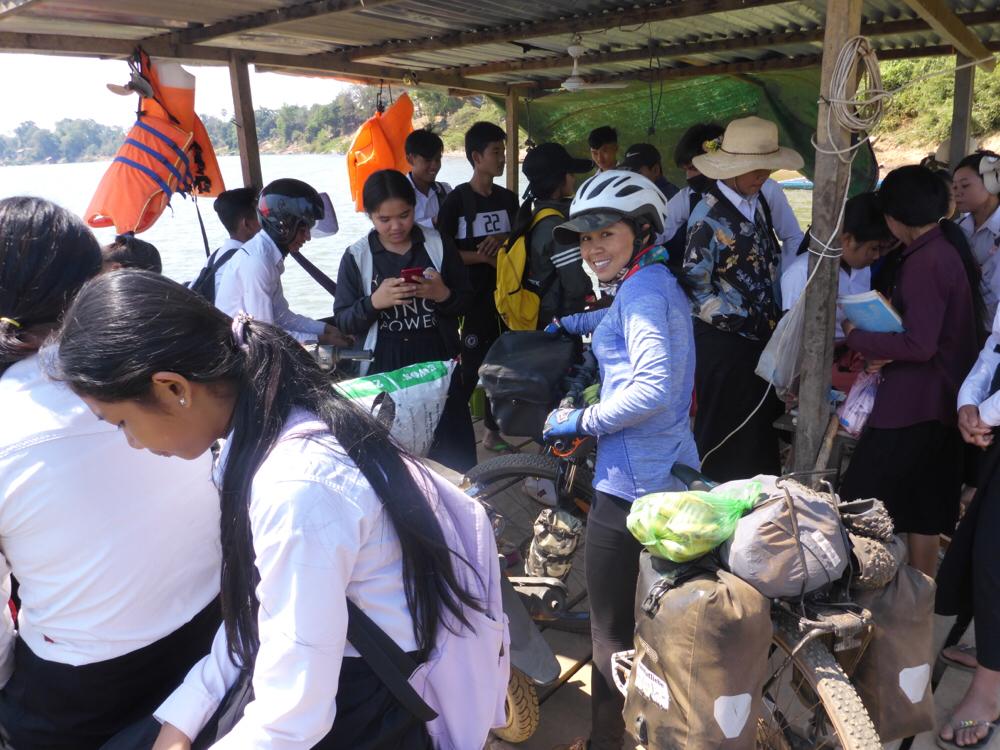 Siem Pang Ferry