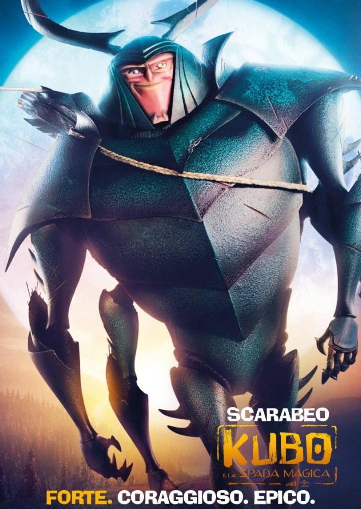 """Rivergaro """"Cinema sotto Le Stelle""""  Luglio: giovedì 19 dalle ore 21,30 KUBO E LA SPADA MAGICA"""