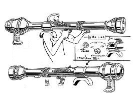 Model sheet del bazooka di Wiper di One Piece