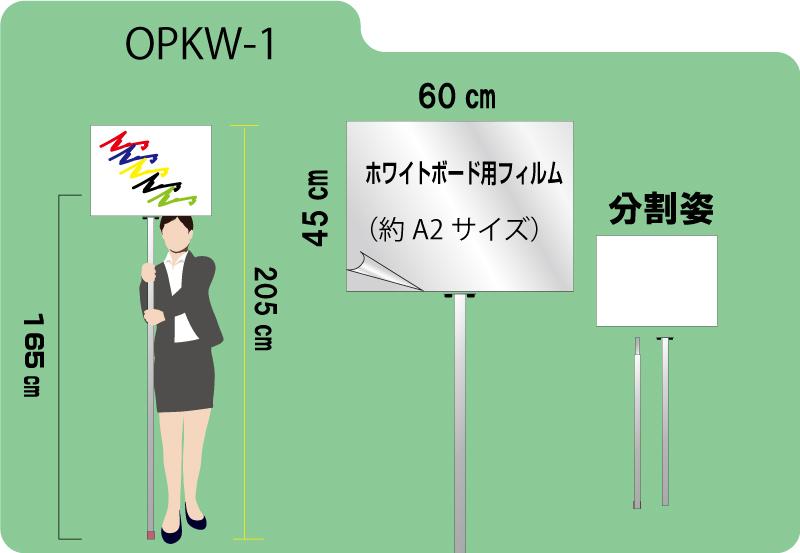 大型プラカード(両面)ホワイトボード 19500円