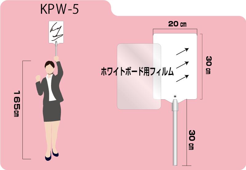 小型プラカード手持ち ホワイトボード 3500円