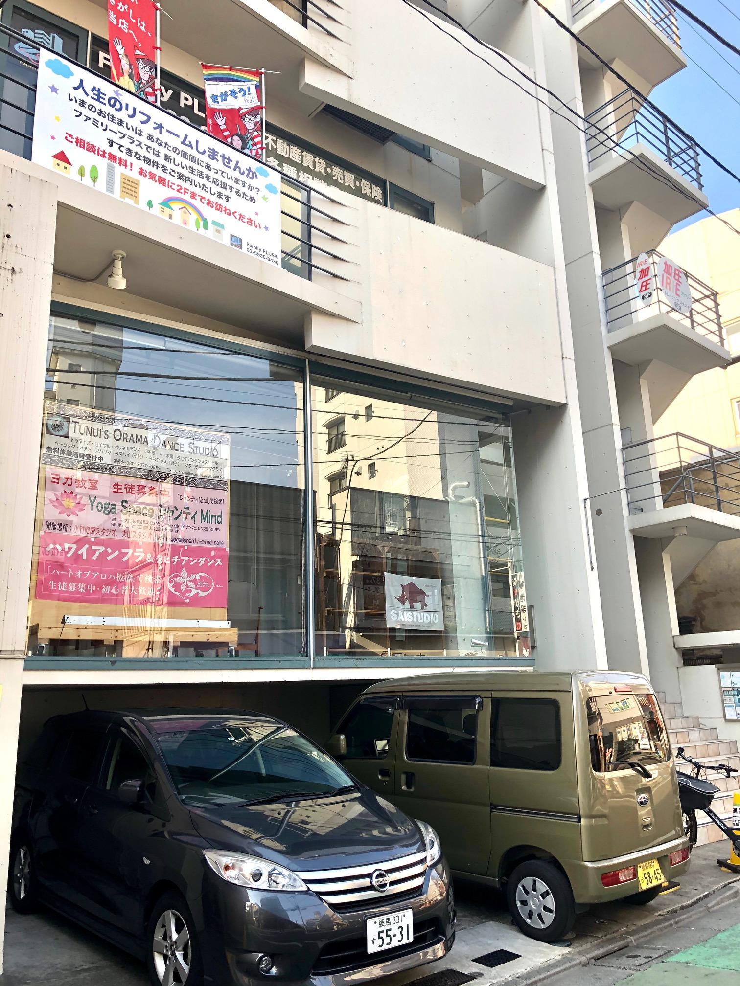 大山スタジオ