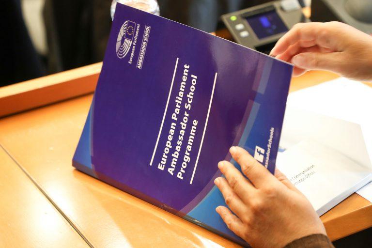 """Πρόγραμμα """"Σχολεία Πρέσβεις του Ευρωπαϊκού Κοινοβουλίου"""" 2021-2022"""
