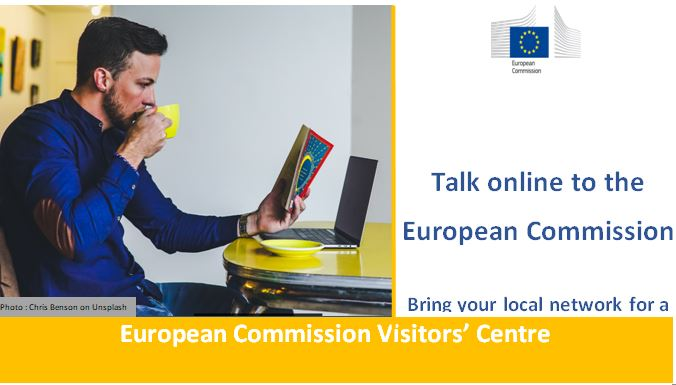 Κέντρο Επισκεπτών της Ευρωπαϊκής Επιτροπής