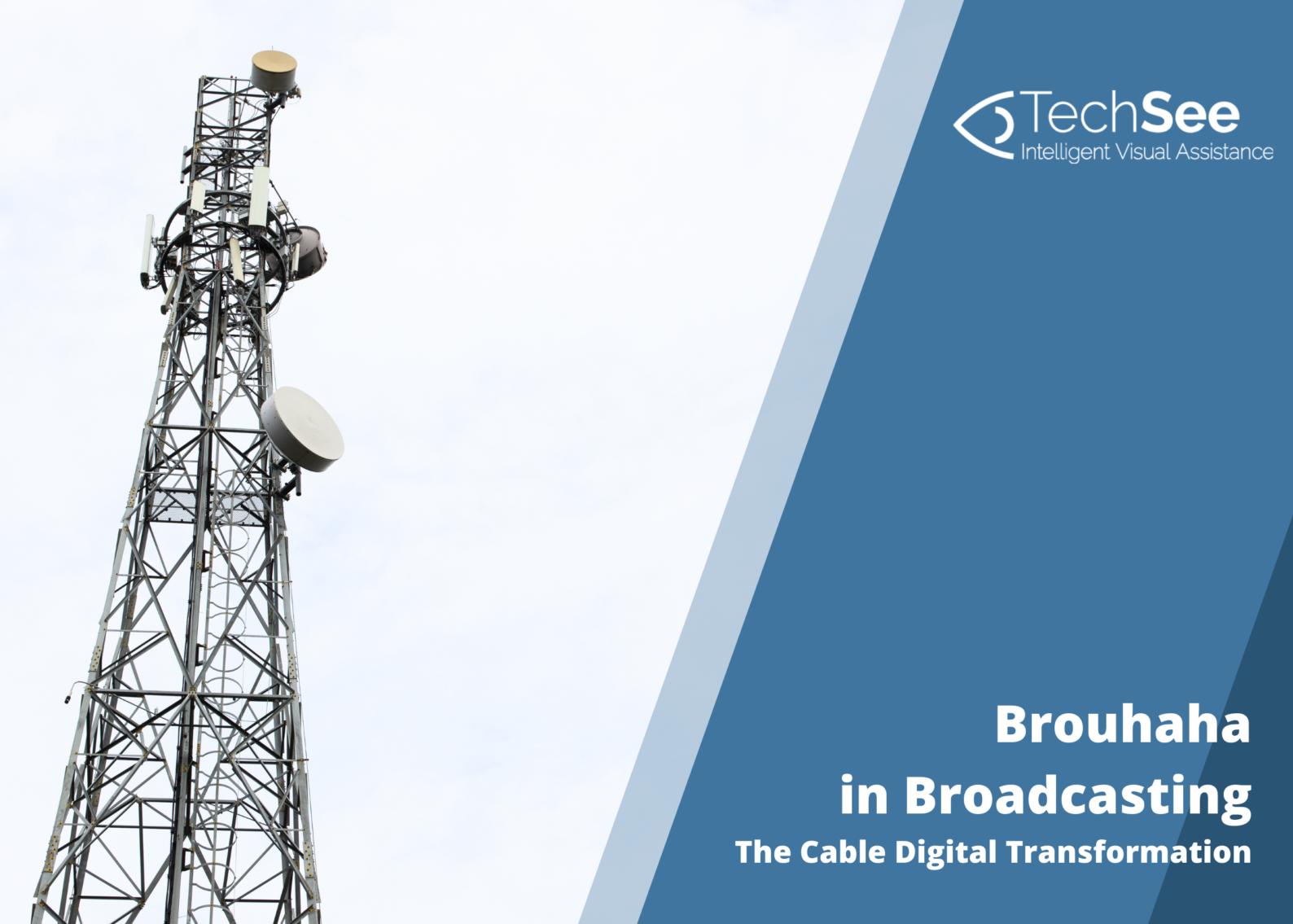 放送界の喧騒。ケーブルのデジタルトランスフォーメーション