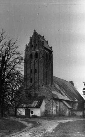 Гурьевск 1964г.