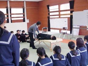 久米中学校
