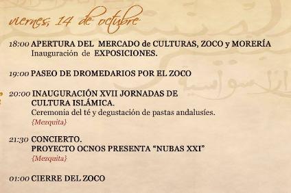 Jornadas de Cultura Islámica en Almonaster la Real Programa