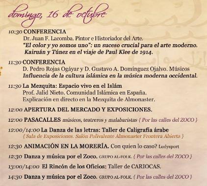 Jornadas de Cultura Islámica en Almonaster la Real