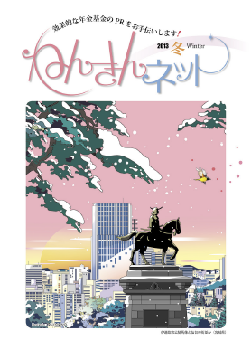 (C)KAWANO,Ryuji
