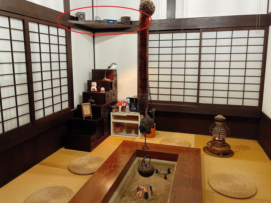 兵庫県の老舗湯宿「川本屋」さんの囲炉裏のあるロビーに置いていただきました。