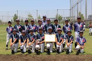 第37回関東学童軟式野球大会 3位入賞