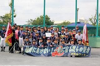 第111回磯子区少年野球大会 優勝