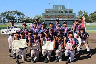 東京新聞旗争奪神奈川県学童軟式野球選手権大会 優勝