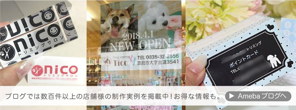 ドッグサロン・トリミングサロン・猫カフェ・ペットホテル・ドッグカフェ・アニマルクリニック・動物病院の広告制作実例