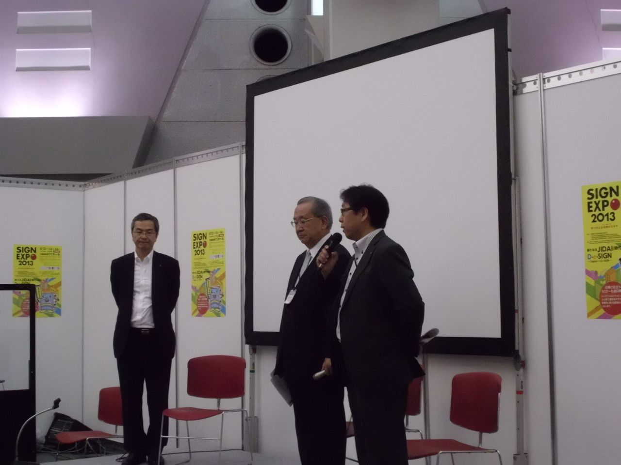 講演の後、近広連原田会長、児玉副会長によるトークも行いました。