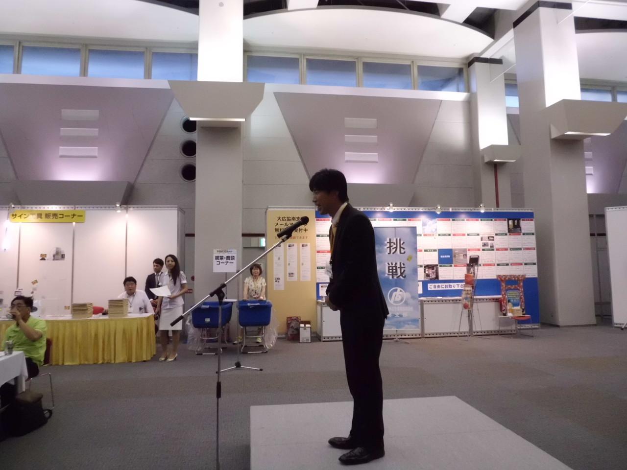 閉会挨拶と一本締めは、藤本近広青連(近広連青年部)会長から。