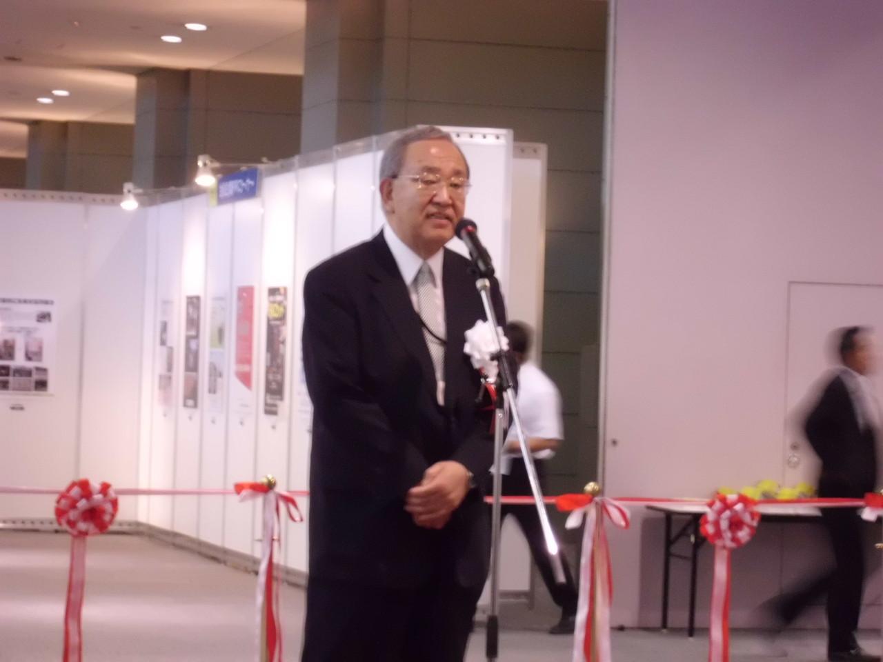 オープニングは近広連原田会長の挨拶から