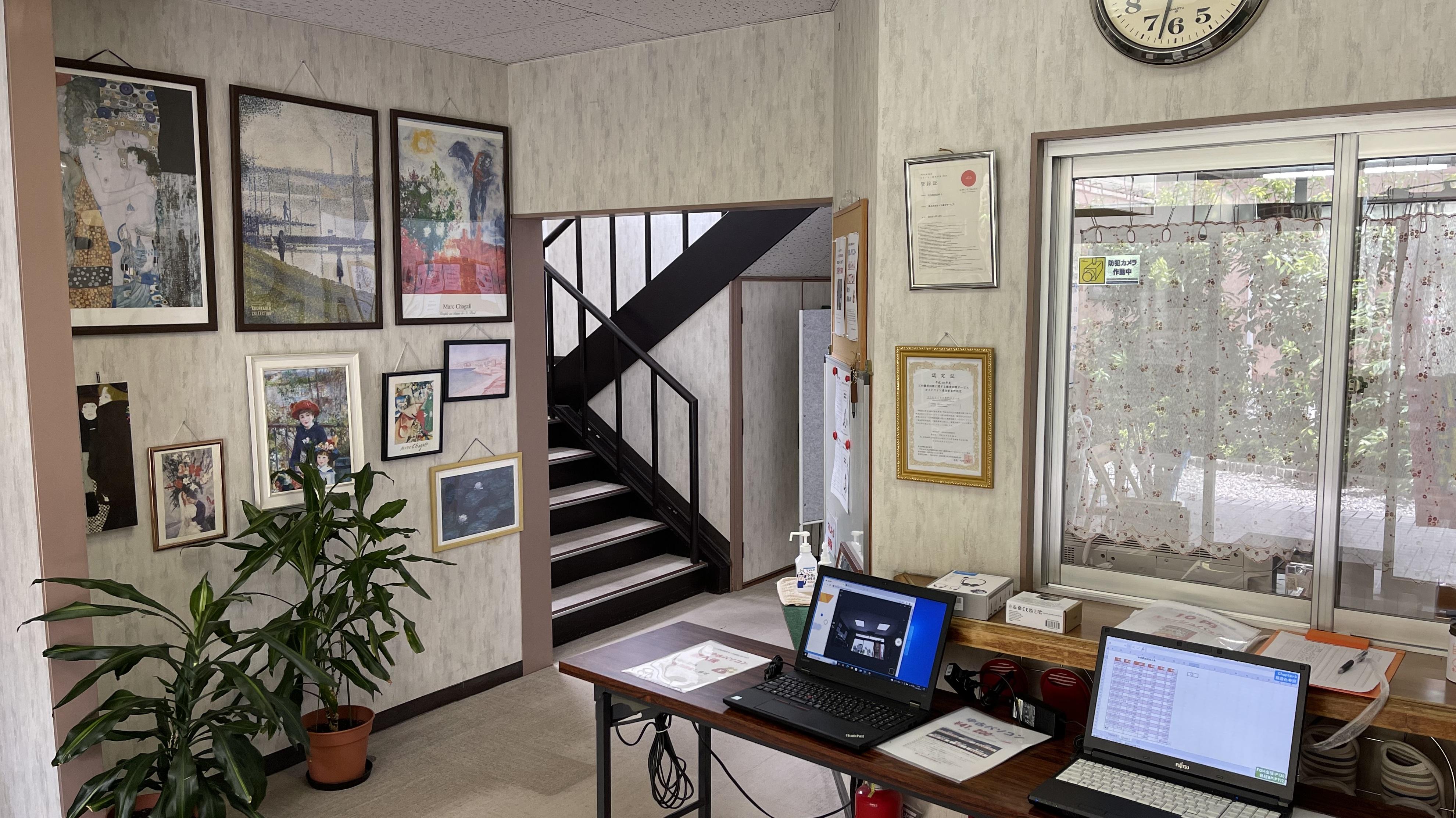パソコン 教室 ハローワーク 【授業料無料】ハローワーク沖縄県のパソコン教室・資格スクール情報