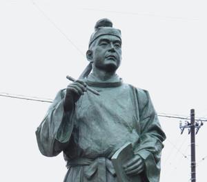 大伴氏 家訓「海ゆかば」 - kaku...