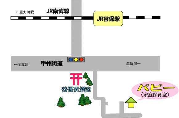 駅から線路、道路を通り神社を抜けて保育室までの地図