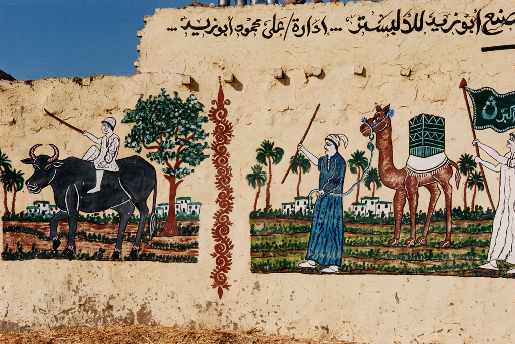 Voyage à la Mecque, Vallée es Rois, Egypte 1996