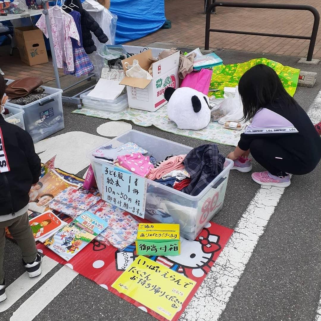 子ども服提供イベント