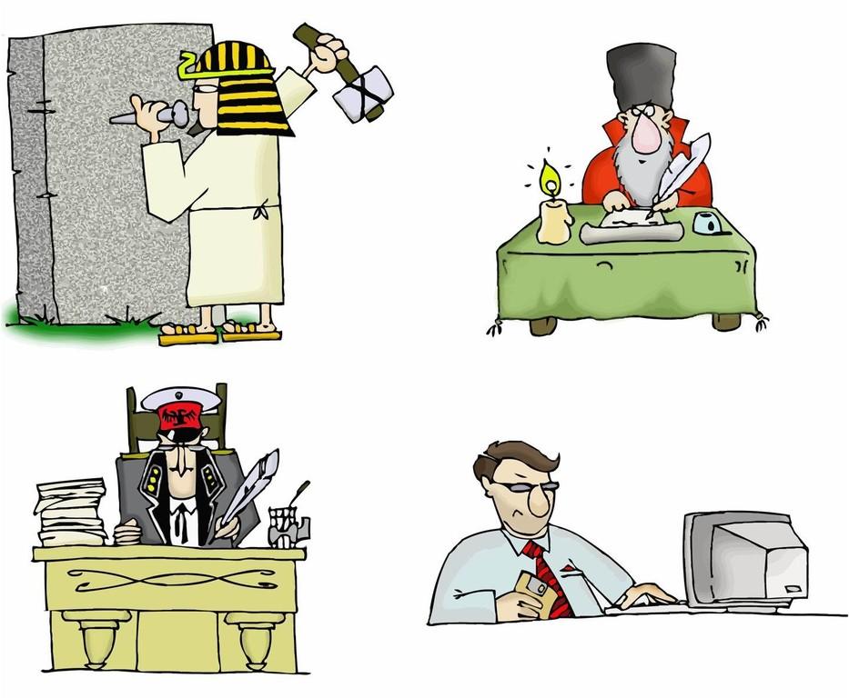 Смешные картинки про документооборот, бумаги для мамы
