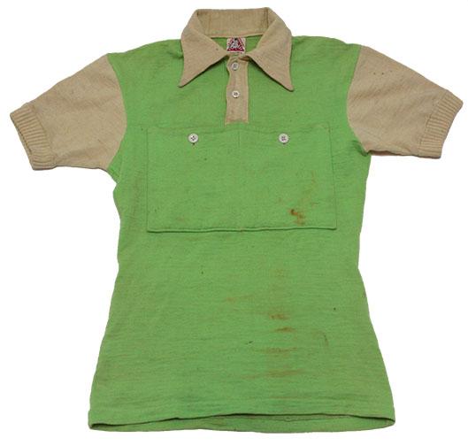 Das Grüne Trikot des Punktbesten, das in jenem Jahr als dezenten Blickfang einen staubgrauen Kragen aufwies.