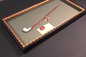 Schaukasten Objekt-Rahmen für Pfeife