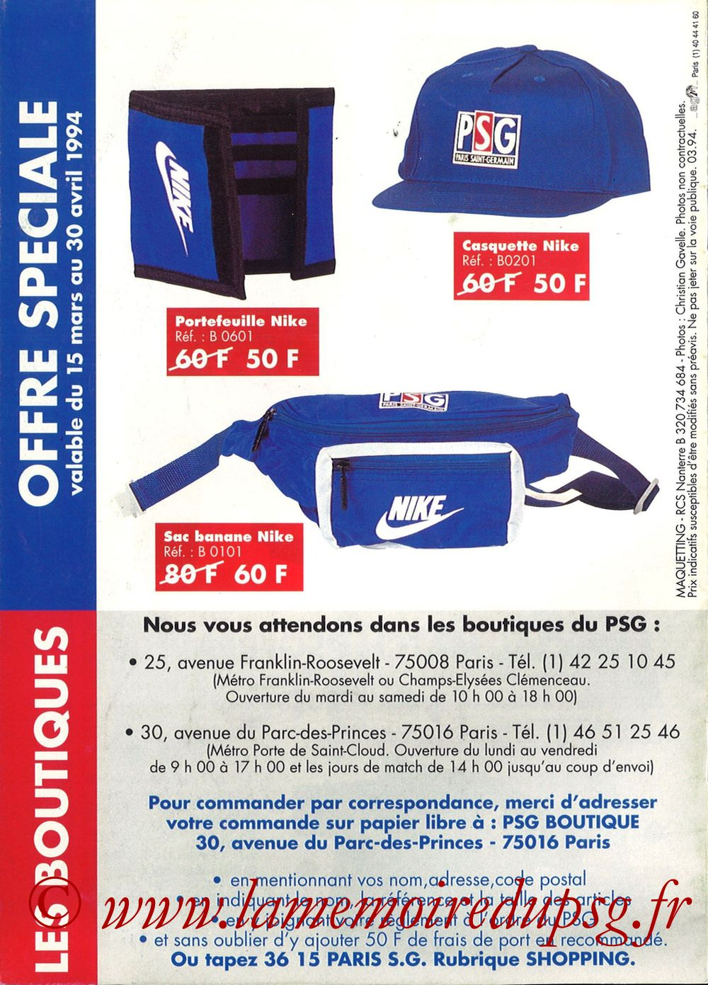 Catalogue PSG - 1993-94 - Page 12
