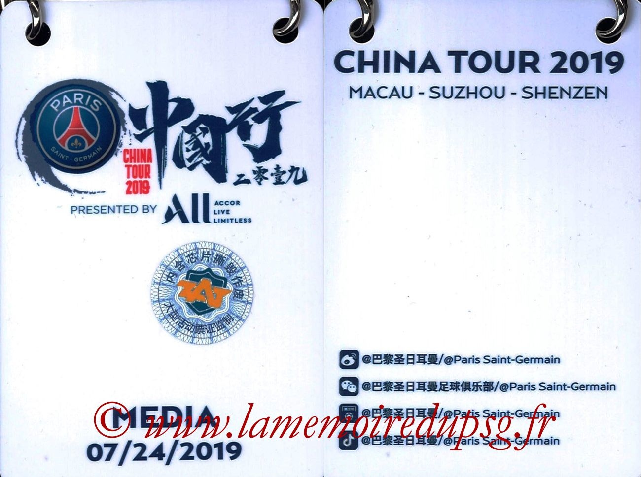 2019-07-24  China Tour 2019 (Badge media)